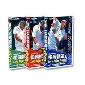 松岡修造とLet's Enjoy Tennis! [VHS]
