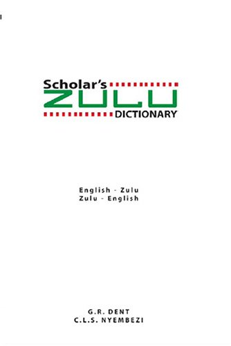 Zulu-English/English-Zulu Dictionary