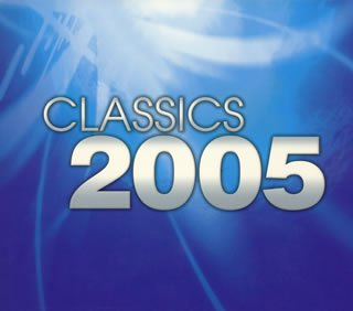 クラシック2005