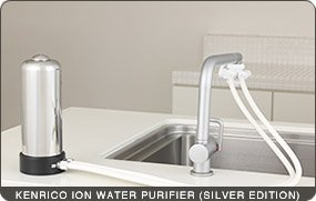 Kenrico Ion Water Purifier - Silver Model