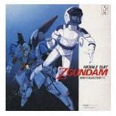 機動戦士Zガンダム BGM COLLECTION VOL.3