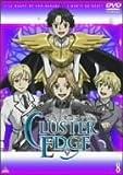 アニメ「CLUSTER EDGE」
