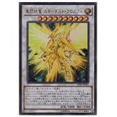 白 真閃珖竜 スターダスト・クロニクル(U)(YF09-JP001)