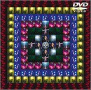 FUMIYA FUJII ARENA TOUR 238 COUNTDOWN VERSION in BUDOKAN [DVD]