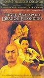 echange, troc Crouching Tiger Hidden Dragon (Spanish) (Sub) [VHS] [Import USA]