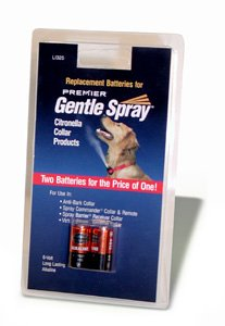Gentle Spray Replacement Battery 2-Pack