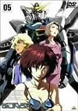 機動新世紀ガンダムX 05 [DVD]