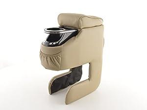 accoudoir central universel les bons plans de micromonde. Black Bedroom Furniture Sets. Home Design Ideas