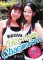生天目仁美と伊藤静 DVD「Charincoでゆこう」