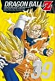 DRAGON BALL Z #39 [DVD]