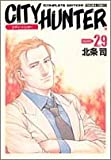 シティーハンター―Complete edition (Volume:29) (Tokuma comics)