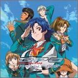 PS2ゲーム「ガンパレード・オーケストラ」ドラマCD 白の章 Vol.1