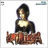 KOUDELKA(クーデルカ) ― オリジナル・サウンドトラック