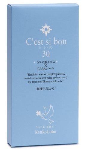 セロトニン を増やす ラフマ葉エキス 配合! 抗ストレス 生薬サプリメント セ・シ・ボン 30粒