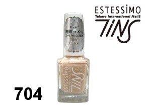 TINS カラー #704