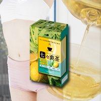 さわやかで後味スッキリ!レモン風味のダイエット茶『七々爽茶(ななそうちゃ)』