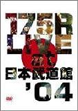 175R LIVE at 日本武道館'04 [DVD]