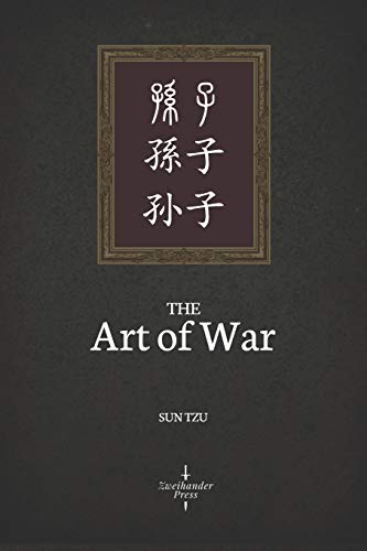 The Art of War (Illustrated) [Tzu, Sun] (Tapa Blanda)