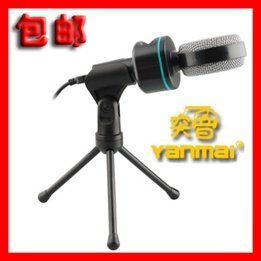 Retro Microphone Microphone The Laptop Microphone Stand Karaoke Ok Song The Computer Recorded Songs Condenser Microphone Professional