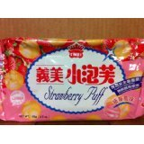 Imei Strawberry Puff, 2.29oz/bag (Pack of 1)