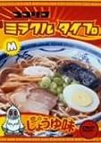 ココリコミラクルタイプ 恋のしょうゆ味 <低価格版> [DVD]