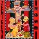 Total Castration by Zeni Geva (1996-01-01)