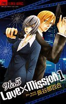 9to5 Love×Mission
