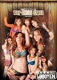 V.I.P GIRL'S-STYLE [DVD]