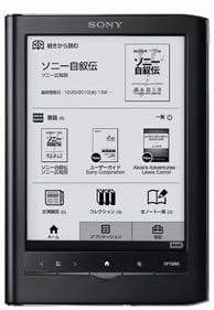 ソニー 電子書籍 Reader TouchEdition 6インチ(ブラック) PRS-650-B
