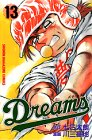 Dreams(13) (講談社コミックス)