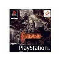 Castlevania: Symphony of the Night (PS)