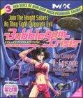 Bubblegum Crisis Collection [DVD] [Region 1] [US Import] [NTSC]