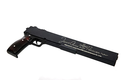 Mtxc Hellsing Cosplay Accessories Alucard Left Hand Gun 1st Black (Hellsing Gun compare prices)