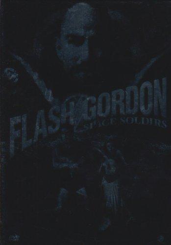 フラッシュ・ゴードン~スペース・ソルジャーズ~ [DVD]