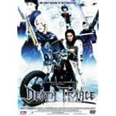 デス・トランス プレミアム・エディション [DVD]