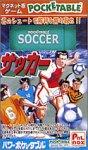 ポケッタブル パワーサッカー