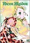 Rozen Maiden 5 (バーズコミックス)