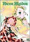 Rozen Maiden 第5巻 2005年08月24日発売