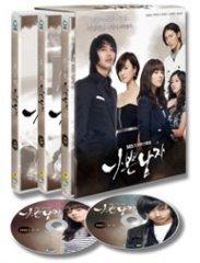 赤と黒 悪い男 DVD BOX 韓国版 英語字幕版 キム・ナムギル