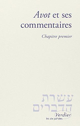 Le traité Avot et ses commentaires