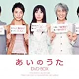 �����̂��� DVD-BOX