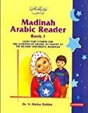 Madinah Arabic Reader - Book 1