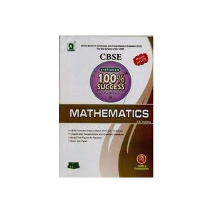 CBSE Mathematics Class-10 (TERM-II)