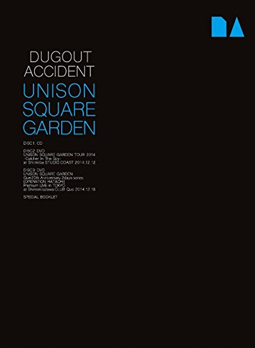 DUGOUT ACCIDENT (完全生産限定盤)CD+2DVD+Special Booklet