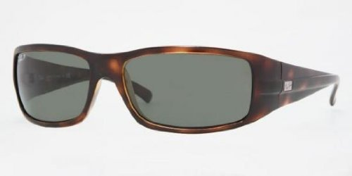 33a2a3f586 Ray Ban Rb4057 Polarized Tortoise « Heritage Malta