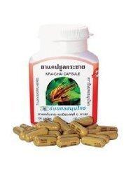 Boesenbergia Rotunda - Kra Chai - Male Tonic 100 Capsules Thanyaporn Made In Thailand