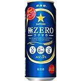 サッポロ 極ZERO 〔発泡酒〕 500ml 缶 500ML× 24缶