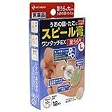 【第2類医薬品】スピール膏 ワンタッチEX SPAL 12枚 ×3 ランキングお取り寄せ