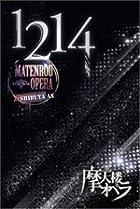 MATENROU OPERA -1214- at SHIBUYA AX [DVD](�߸ˤ��ꡣ)