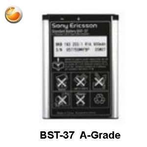 Sony Ericsson Batterie BST-37 900mAh Li-Po pour Sony Ericsson D750i, J100i, J110i, J120i, J220i, J230i, K200i, K220i, K600i, K610i, K750i, W710i, W800i, W810i, Z300i, Z520i, Z710 - A Grade
